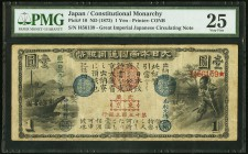 Japan Greater Japan Imperial National Bank, Tokyo #15 1 Yen ND (1873) Pick 10 JNDA 11-14 PMG Very Fine 25. A well preserved Tokyo Branch #15 example f...