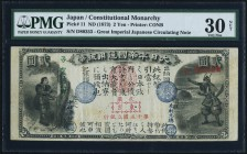 Japan Greater Japan Imperial National Bank, Tokyo #15 2 Yen ND (1873) Pick 11 JNDA 11-13 PMG Very Fine 30 Net. One of the finest surviving examples of...