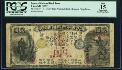 Japan Greater Japan Imperial National Bank, Nagahama #21 2 Yen ND (1873) Pick 11 JNDA 11-13 PCGS Apparent Fine 15. An impressive example of this rare ...