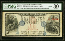 Japan Greater Japan Imperial National Bank, Tokyo #15 5 Yen ND (1873) Pick 12 JNDA 11-12 PMG Very Fine 30. Rare in any form, this extraordinary Tokyo ...