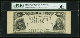 Japan Greater Japan Imperial National Bank 10 Yen ND (1873) Pick 13Ar JNDA 11-11 Remainder PMG Choice About Unc 58. The highest graded of two 1873 10 ...