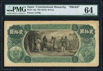 Japan Greater Japan Imperial National Bank 20 Yen ND (1873) Pick 14p JNDA 11-10 Back Proof PMG Choice Uncirculated 64. The 1873 20 Yen is one of the r...