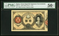 Japan Greater Japan Imperial Government Note 1 Yen 1878 (ND 1881) Pick 17 JNDA 11-19 PMG About Uncirculated 50 EPQ. An outstanding example of the 1 ye...