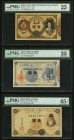 Japan Greater Japan Imperial Government Note 1 Yen 1878 Pick 17 JNDA 11-19 PMG Very Fine 25; Bank of Japan 1 Yen ND (1885) Pick 22 JNDA 11-25 PMG Choi...
