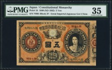 Japan Greater Japan Imperial Government Note 5 Yen 1880 (ND 1882) Pick 18 JNDA 11-18 PMG Choice Very Fine 35. Tied for the finest grade in the PMG Pop...