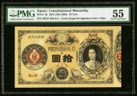 Japan Greater Japan Imperial Government Note 10 Yen 1881 (ND 1883) Pick 19 JNDA 11-17 PMG About Uncirculated 55. An excellent representation of the hi...