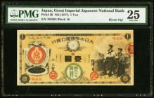 Japan Greater Japan Imperial National Bank, Hizen Ogi #97 1 Yen ND (1877) Pick 20 JNDA 11-16 PMG Very Fine 25. A visually pleasing example of this rar...