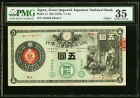 Japan Greater Japan Imperial National Bank, Tokyo 5 Yen ND (1878) Pick 21 PMG Choice Very Fine 35 with JNDA Certification Folder. An absolutely stunni...