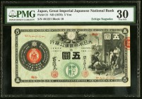 Japan Greater Japan Imperial National Bank, Echigo Nagaoka #69 5 Yen ND (1878) Pick 21 JNDA 11-15 PMG Very Fine 30. A handsome example of this rare de...