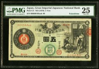 Japan Greater Japan Imperial National Bank, Hizen Saga #106 5 Yen ND (1878) Pick 21 JNDA 11-15 PMG Very Fine 25. A very rare and unusually decent exam...