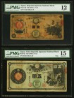 Japan Greater Japan Imperial National Bank, Yamaguchi 1 Yen ND (1877) Pick 20 PMG Fine 12; Greater Japan Imperial National Bank, Oita 5 Yen ND (1878) ...