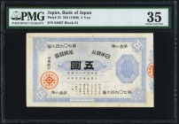 Japan Bank of Japan 5 Yen ND (1886) Pick 23 JNDA 11-24 PMG Choice Very Fine 35. An impressive and rare offering, with only two examples grading finer ...