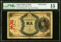 Japan Bank of Japan 5 Yen ND (1888) Pick 27s JNDA 11-28 Specimen PMG Choice Fine 15. A very elusive design, regardless of format. This example is an e...