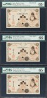 Japan Bank of Japan 1 Yen ND (1916) Pick 30s JNDA 11-37 Three Consecutive Specimens PMG Gem Uncirculated 65 EPQ (2); Gem Uncirculated 66 EPQ. A trio o...