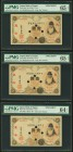 Japan Bank of Japan 1 Yen ND (1916) Pick 30cs JNDA 11-37 Six Specimens PMG Choice Uncirculated 64 EPQ (3); Gem Uncirculated 65 EPQ (3). A series of he...
