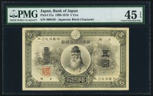 Japan Bank of Japan 5 Yen 1899-1910 Pick 31a PMG Choice Extremely Fine 45 EPQ. Simply a beautiful example of this rare type, which was convertible to ...