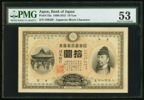 Japan Bank of Japan 10 Yen 1907 (Meiji 40) Pick 32a JNDA 11-31 PMG About Uncirculated 53. This gorgeous gold certificate is the second highest graded ...