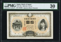 Japan Bank of Japan 10 Yen 1908 Pick 32a PMG Very Fine 30. The Meiji era date must be noted on this example which retains relatively bright and stainl...
