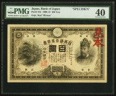 Japan Bank of Japan 100 Yen 1913 Pick 33s Specimen PMG Extremely Fine 40. What was then the largest denomination in Gold Yen issued in Japan. This is ...