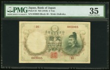 Japan Bank of Japan 5 Yen ND (1910) Pick 34 JNDA 11-33 PMG Choice Very Fine 35. A delightful example with subtle green and violet inks. Highlighted on...