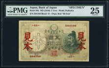 Japan Bank of Japan 5 Yen ND (1910) Pick 34s JNDA 11-33 Specimen PMG Very Fine 25. An interesting Specimen, crafted from a circulated issued banknote....