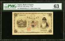 Japan Bank of Japan 5 Yen ND (1916) Pick 35 JNDA 11-36 PMG Choice Uncirculated 63. A handsome and impressive offering, especially considering that thi...