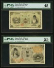 Japan Bank of Japan 5 Yen ND (1910) Pick 35 PMG Choice Extremely Fine 45 10 Yen ND (1915) Pick 36 PMG About Uncirculated 55. A pair of solid examples ...