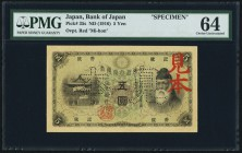 Japan Bank of Japan 5 Yen ND (1916) Pick 35s JNDA 11-36 Specimen PMG Choice Uncirculated 64. By far the finest example graded in the PMG Population Re...
