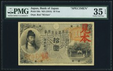 Japan Bank of Japan 10 Yen ND (1915) Pick 36s Specimen PMG Choice Very Fine 35 EPQ. A true Specimen of this earlier design redeemable for gold coin. T...