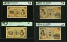 Japan Bank of Japan 5 (2); 10 (2) Yen ND (1915; 1916) Pick 35 (2); 36 (2) Four Examples PMG Very Fine 25 (3); PCGS Very Fine 30. A selection of older ...