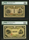 Japan Bank of Japan 20 Yen; 200 Yen ND (1931); ND (1945) Picks 41a; 44a Two Examples PMG Choice Uncirculated 64; Choice Uncirculated 64 EPQ. A beautif...