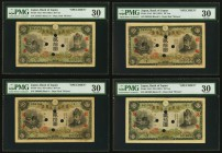 Japan Bank of Japan 20 Yen ND (1931) Pick 41s2 Eight Specimens PMG Very Fine 25; Very Fine 30 (7). An interesting assortment of issued notes that were...