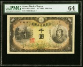 Japan Bank of Japan 1000 Yen ND (1945) Pick 45a JNDA 11-48 PMG Choice Uncirculated 64. Highest denomination of the series, and very rare in any grade,...