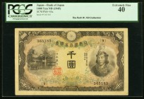 Japan Bank of Japan 1000 Yen ND (1945) Pick 45a JNDA 11-48 PCGS Extremely Fine 40. A visual appealing high denomination from the short-lived 1945 Post...
