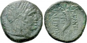 THRACE. Byzantion. Ae (Late 3rd-2nd centuries BC). Matrikontos, magistrate.