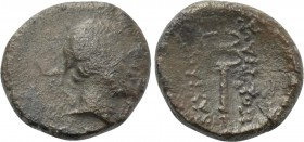 KINGS OF THRACE (Kainian). Mostis (Circa 139/8-101/0 BC). Ae.
