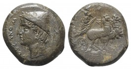 Samnium, Aesernia, c. 263-240 BC. Æ (20mm, 6.96g, 1h). Head of Vulcan l., wearing pilos; tongs to r. R/ Jupiter in biga galloping r.; above, Nike flyi...