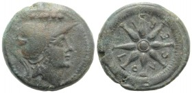 Northern Apulia, Luceria, c. 211-200 BC. Æ Quincunx (27mm, 16.75g). Helmeted head of Minerva r.; five pellets above. R/ Wheel of eight spokes. HNItaly...