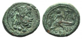Southern Apulia, Brundisium, 2nd century BC. Æ Quadrans (14mm, 3.80g, 7h). Wreathed head of Neptune r.; behind, Nike standing r. on trident, crowning ...
