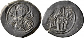 John III Ducas (Vatatzes), emperor of Nicaea, 1222-1254. Tetarteron (Bronze, 22 mm, 4.18 g, 6 h), Magnesia. Facing bust of St. George, holding spear a...
