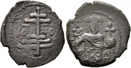 John III Ducas (Vatatzes), emperor of Nicaea, 1222-1254. Tetarteron (Bronze, 20 mm, 2.73 g, 6 h), uncertain mint. Patriarchial cross on three steps; t...