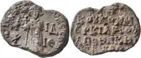 Konstantinos, apo eparchon and genikos kommerkiarios of the Apotheke of Constantinopolis (?), IY 14 and 15, 700-702. Seal (Lead, 20x30 mm, 15.47 g, 11...