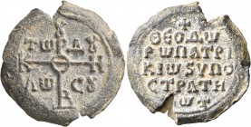 Theodoros, patrikios and hypostrategos, 2nd half of 8th century. Seal (Lead, 31 mm, 18.74 g, 12 h). Large cruciform monogram of KVPIE BOHΘH; in corner...