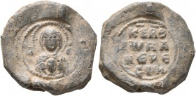 "Iobane, bestes, 11th century. Seal (Lead, 19 mm, 5.58 g, 12 h). MHP ΘV Nimbate Theotokos ""Nikopoios"", holding medallion of Christ with both hands. Rev..."