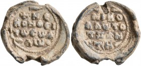 Nikolaos Tzantzes, 2nd half of 11th century. Seal (Lead, 19 mm, 6.12 g, 12 h). +KЄ / ROHΘЄI / Tω Cω Δ'/Λω ('Lord, help your servant') in four lines; a...