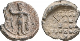 Philaretos Brachamios, protokouropalates and domestikos of the scholai of Anatolikon, circa 1070-1080. Seal (Lead, 27 mm, 19.75 g, 12 h). Θ / IAO/Γ,-[...