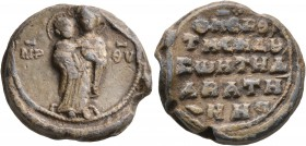 "Zoe Dabatene, 2nd half of 11th century. Seal (Lead, 21 mm, 9.27 g, 12 h). MHP - ΘV Nimbate Theotokos ""Dexiokratousa"" standing on dais, holding Christ,..."
