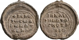 Konstantinos Hagiotryphonites (?), presbyter of the Great Church (Hagia Sophia) and imperial klerikos, 2nd half of 11th century. Seal (Lead, 29 mm, 15...