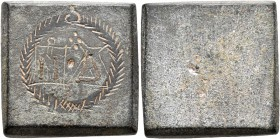 Byzantine Weights, Circa 5th-7th centuries. Weight of 4 Nomismata (Bronze, 22x22 mm, 17.55 g), a square coin weight with plain edges and a small cente...