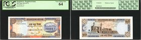 BANGALADESH. Bangladesh Bank. 100 Taka, ND (1977). P-24. PCGS Currency Very Choice New 64.